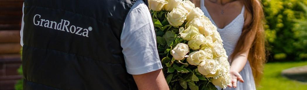 Букеты 51 роза