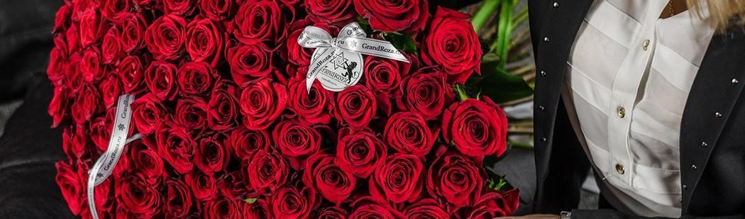 Букеты 101 роза